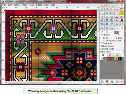 Application Of Software In Textiles Weaving Industries Textile Study Center